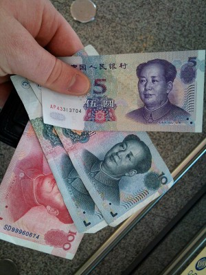 BTC China Starts Accepting Deposits In Chinese Yuan Again