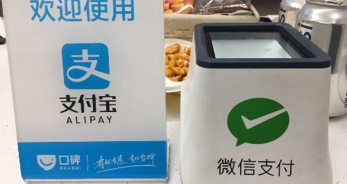 Alibaba's Ant Financial fintech affiliate raises $14 billion to continue its global expansion