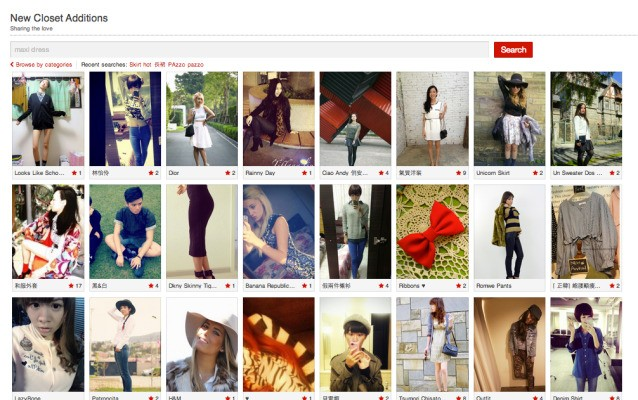 Meet Re.mu, The Social Network For Idealistic Style Lovers From Plurk's Founder