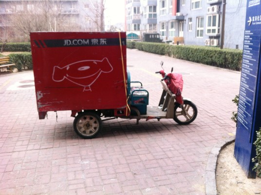 JD.com Takes On Alibaba With Its New International E-Commerce Platform