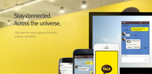 Chat App Kakao Talk Begins Offering Opt-In Encryption Following Recent Privacy Storm