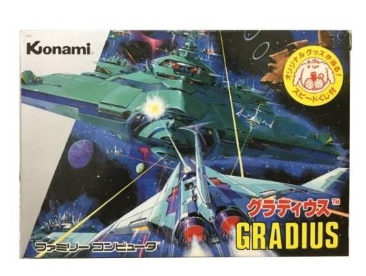 'Konami Code' creator Kazuhisa Hashimoto has died – TechCrunch