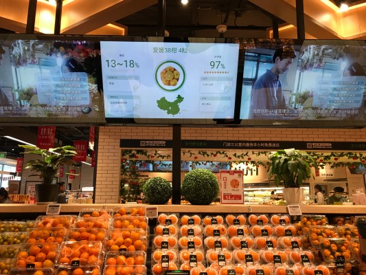 Alibaba and Amazon move over, we visited JD.com connected grocery store in China