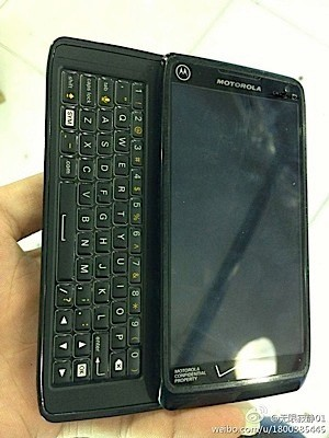 Motorola's New Keyboard-Packing Droid 5 Reportedly Caught On Film