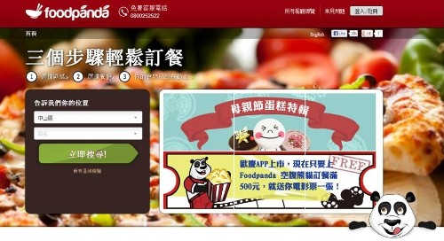 Rocket Internet-Backed FoodPanda Raises $20M+ As It Prepares For The Next Course In Its Food Delivery Ambitions