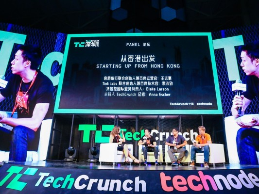 Despite challenges, startups see a bright future for tech companies in Hong Kong