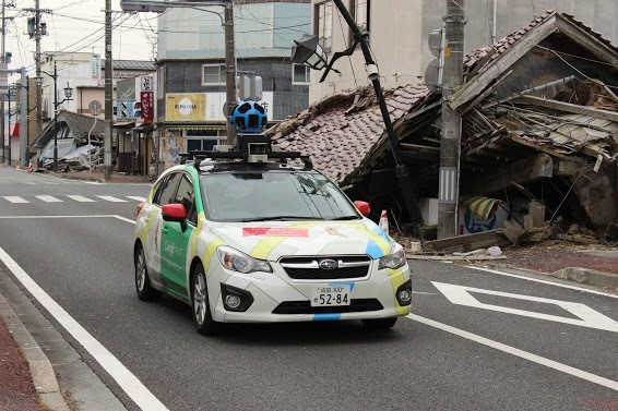 Google Street View Launches Imagery Of Deserted Town Next To Fukushima Nuclear Plant