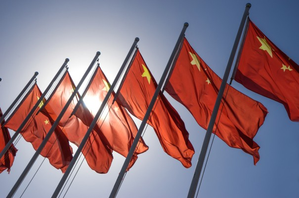 China has banned ICOs
