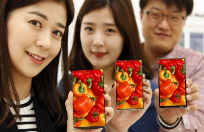 LG's Crazy New Smartphone Screen Has Almost No Bezel