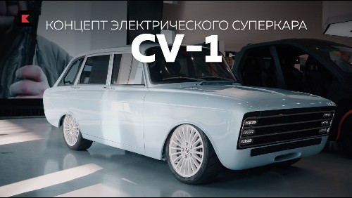 Russian arms manufacturer Kalashnikov unveils its answer to Tesla