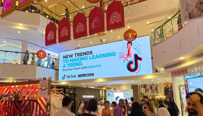 TikTok makes education push in India