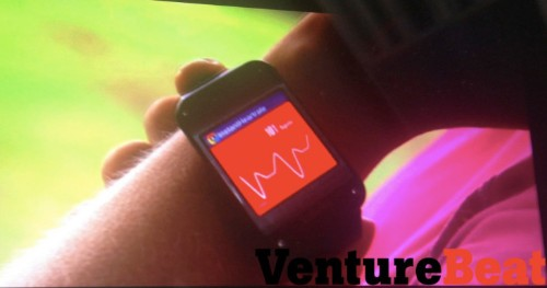 Samsung's Bizarre Galaxy Gear Smartwatch Gets Detailed Before Official Launch