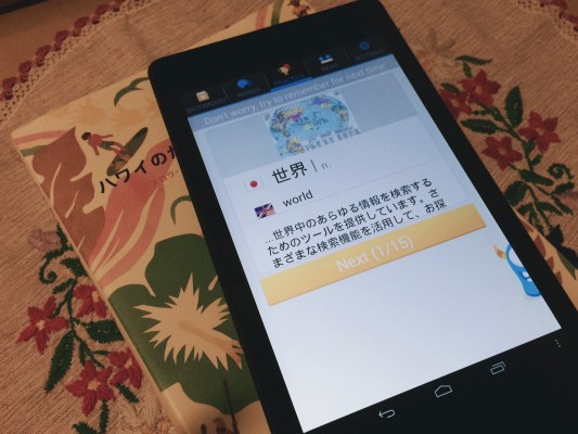 Lingua.ly, Which Turns The Internet Into A Language Learning Tool, Launches Its First App