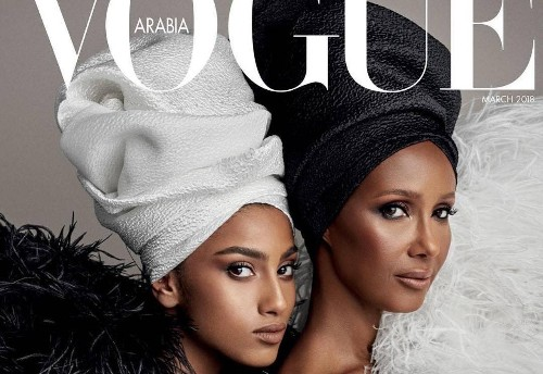 Imaan Hammam and Iman Cover Vogue Arabia