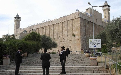Israel blasts Unesco as 'shameful and anti-Semitic' after vote over ancient city of Hebron