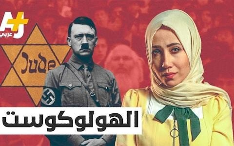 Qatari-funded Al Jazeera Arabic channel fires journalists over 'Holocaust denial' video