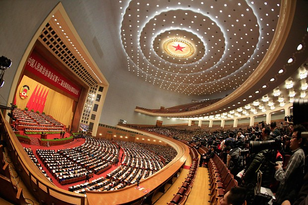 300,000 Chinese officials 'punished for corruption' last year