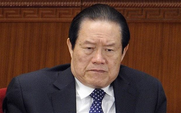 Elite police unit to probe former head of China's security services