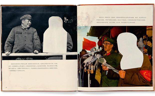 The Chinese Photobook, Photographers' Gallery