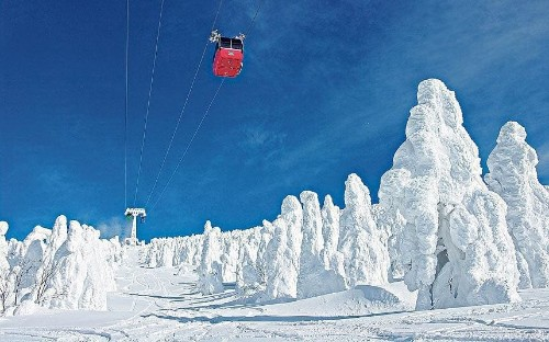 Skiing with monsters in Japan