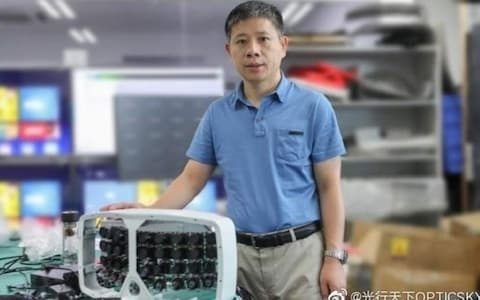 China unveils 500 megapixel camera that can identify every face in a crowd of tens of thousands