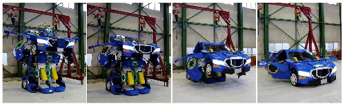 Japanese engineers create real-life 'transformer'