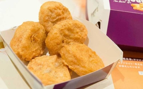 Boy pulls gun on classmate and demands Chicken McNugget, NYPD says