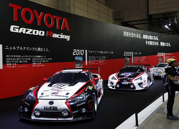 Toyota sales slow but Japanese giant remains world's biggest car company