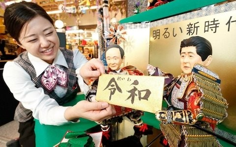 Japan chooses new imperial era of 'Reiwa' from Japanese rather than Chinese source for first time