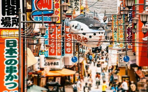 The friendly, food-loving Japanese city that will soon be easier to reach