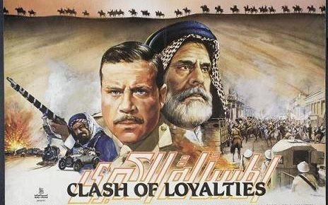 Oliver Reed, Saddam Hussein and the true story of the world's most bizarre film