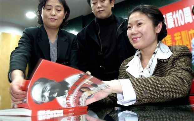 Mao's granddaughter accused over China rich list