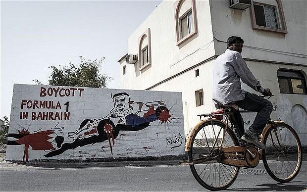 Manchester United risk political row over Denis Law's Bahrain visit