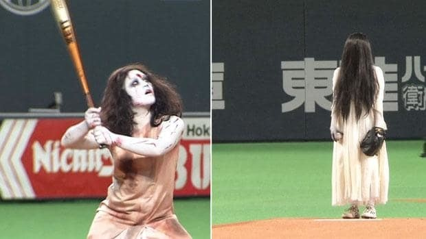Iconic ghosts from Japanese horror movies face off in baseball game