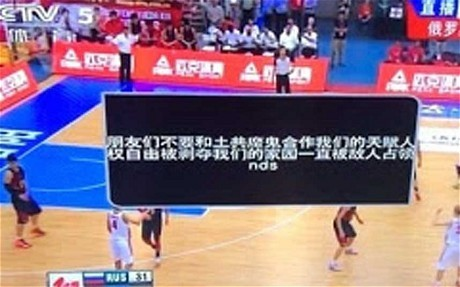 Chinese cable television channel hacked