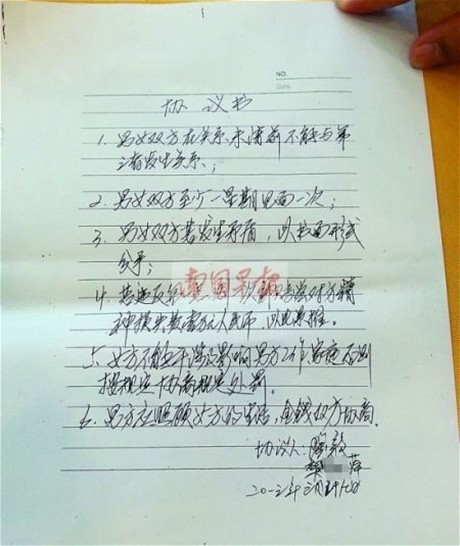 Chinese official shamed over adultery 'contract' that fines bad behaviour