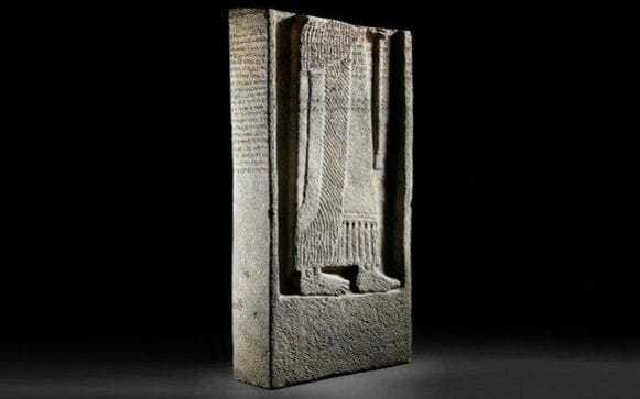 The strange case of the ancient Assyrian curse and the Commissioner of the Metropolitan Police