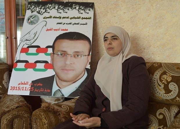 Palestinian journalist 'is close to death' after 65-day hunger strike in Israeli custody