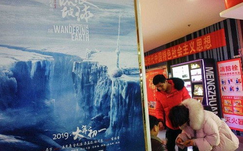 Netflix doubles down on Chinese language push, buying blockbuster The Wandering Earth