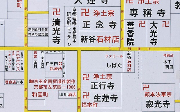 Japan to remove swastikas from maps as tourists 'think they are Nazi symbols'