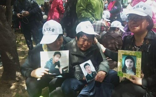 Protests in China by grieving 'one child policy' parents