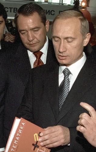 Vladimir Putin associate found dead in Washington hotel