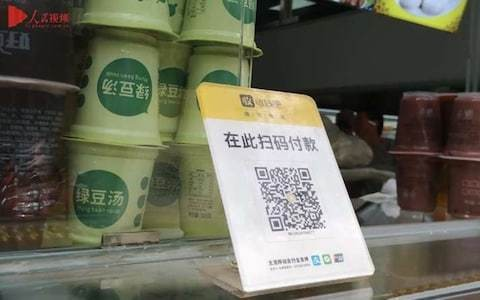 Cashless China: would you use facial recognition to pay?