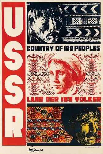 Rare vintage Soviet Union tourism posters for sale