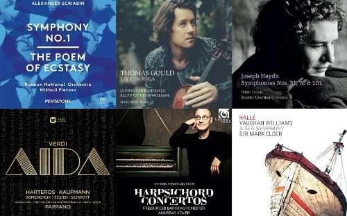 The best classical music albums of 2015