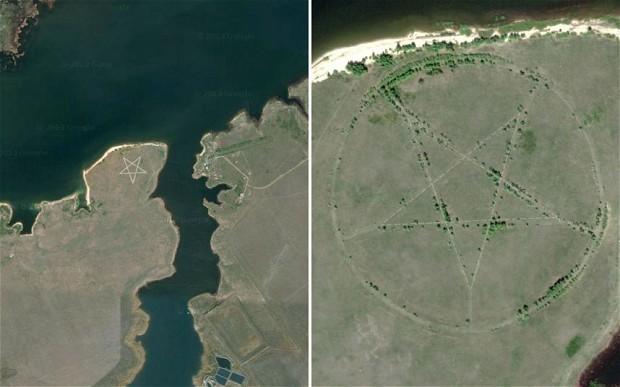 Mysterious pentagram spotted in Kazakhstan desert
