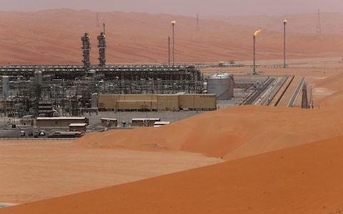 Saudi Aramco cancels London investor roadshow for $1.7 trillion float