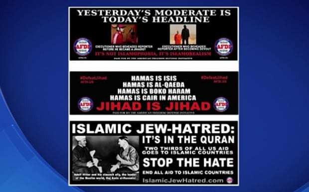 Controversial anti-Islam adverts to run on New York buses