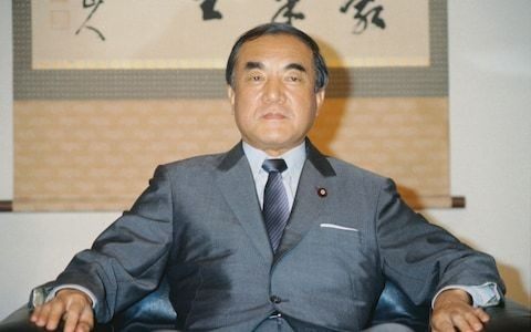 Yasuhiro Nakasone, Japanese prime minister who put his country 'on the world map' and admired Reagan and Thatcher – obituary