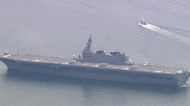 Japan sends largest warship to aid US vessels in western Pacific amid North Korea tensions